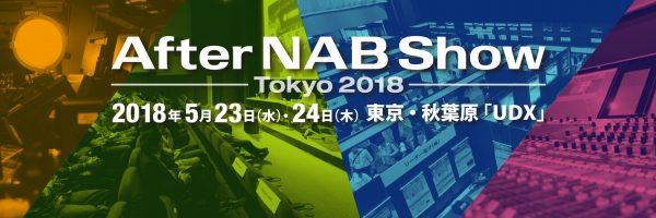 After NAB 2018