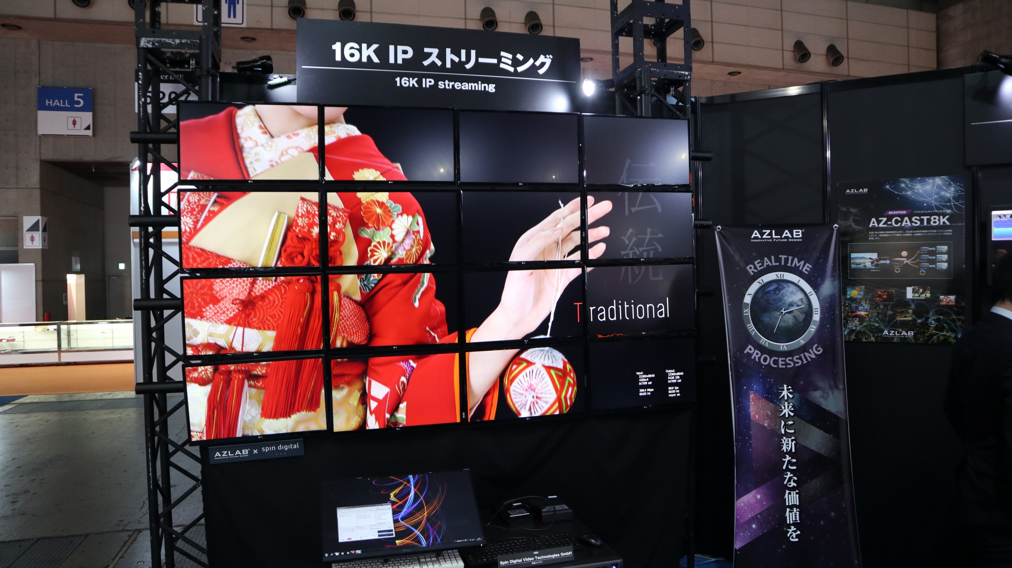 16K IP streaming at InterBEE